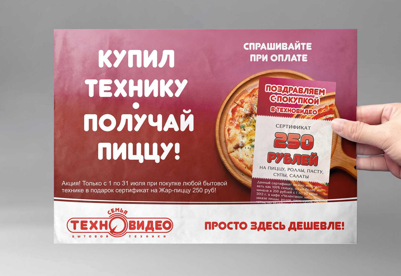 listovka-pizza